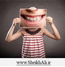 مشتری مداری در کلینیک دندانپزشکی