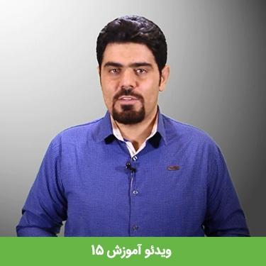 مذاکره موفق مجتبی شیخ علی