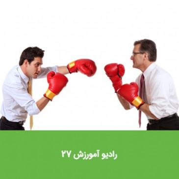 اصلی که یک مذاکره کننده موفق رعایت میکند